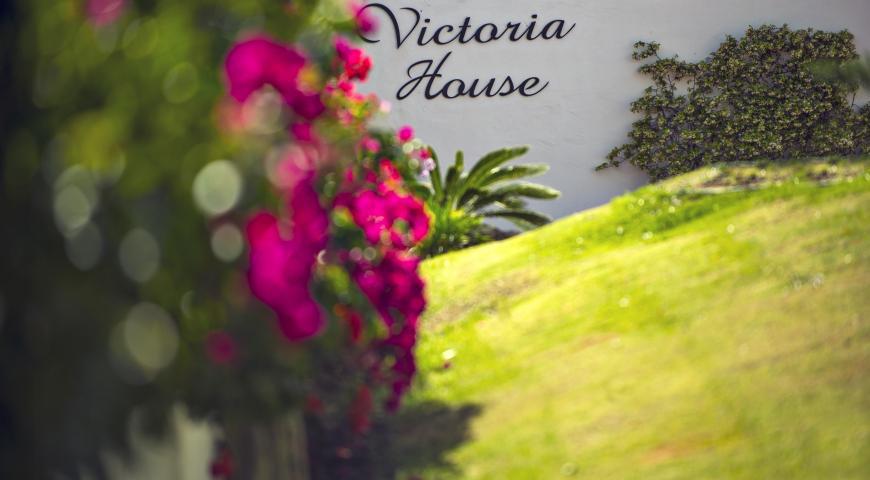 Victoria (Vilamoura)
